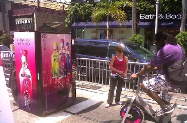 activate human-powered vending machine
